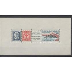 Nouvelle-Calédonie - Blocs et feuillets - 1960 - No BF2