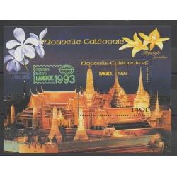 Nouvelle-Calédonie - Blocs et feuillets - 1993 - No BF15 - Sites - Expositions