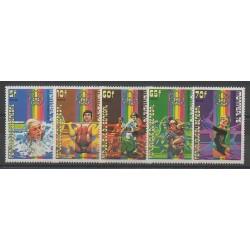 Sénégal - 1976 - No 439/443 - Jeux Olympiques d'été