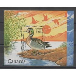 Cambodia - 1997 - Nb BF126 - Birds