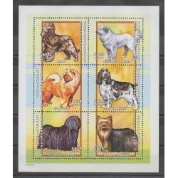 Centrafricaine (République) - 2001 - No 1769/1774 - Chiens