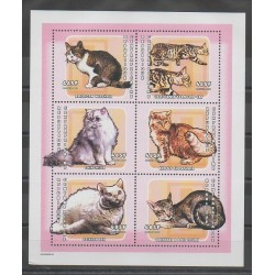 Centrafricaine (République) - 2001 - No 1775/1780 - Chats