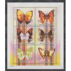 Centrafricaine (République) - 2001 - No 1721/1726 - Papillons