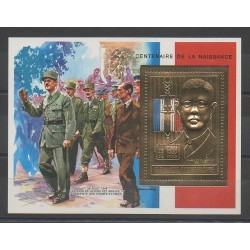 Centrafricaine (République) - 1990 - No BF104D - De Gaulle