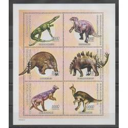 Centrafricaine (République) - 2001 - No 1727/1732 - animaux préhistoriques
