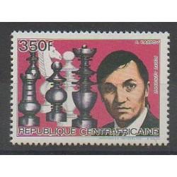 Centrafricaine (République) - 1984 - No PA308F - Échecs