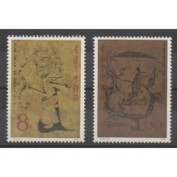 Chine - 1979 - No 2217/2218 - Peinture