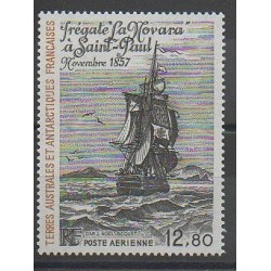 French Southern and Antarctic Lands - Airmail - 1985 - Nb PA88 - Boats