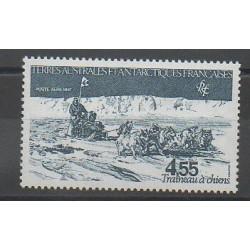 TAAF - Poste aérienne - 1982 - No PA74 - Régions polaires - Chiens
