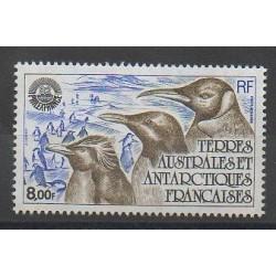 TAAF - Poste aérienne - 1982 - No PA71 - Oiseaux