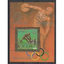 Sénégal - 1976 - No BF13A - Jeux Olympiques d'été