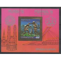 Senegal - 1976 - Nb BF13B - Summer Olympics