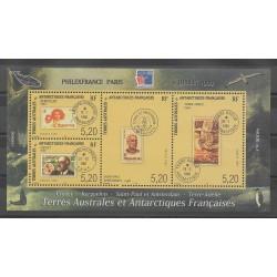 TAAF - Blocs et feuillets - 1999 - No BF3 - Timbres sur timbres