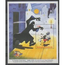 Centrafricaine (République) - 1998 - No BF155 - Walt Disney