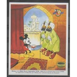 Centrafricaine (République) - 1998 - No BF156 - Walt Disney