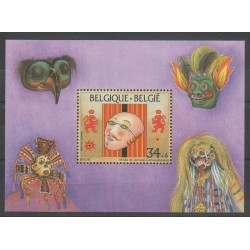 Belgique - 1995 - No BF70 - Masques ou carnaval