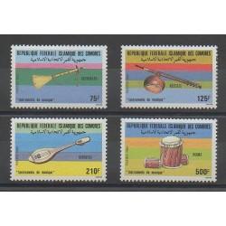 Comores - 1986 - No 443/446 - Musique
