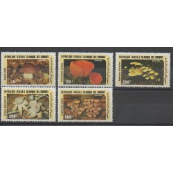 Comoros - 1985 - Nb 435/439 - Mushrooms