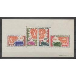 Congo (République du) - 1964 - No BF1 - Jeux Olympiques d'été