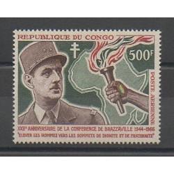 Congo (Republic of) - 1966 - Nb PA38 - De Gaullle