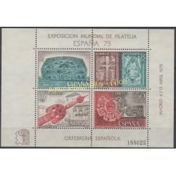 Espagne - 1975 - No BF 26 - Art