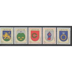 Lithuania - 2003 - Nb 705/709 - Coats of arms