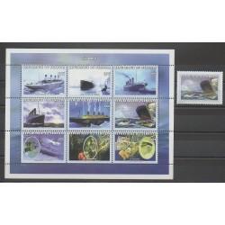 Senegal - 1999 - Nb 1458/1467 - Boats