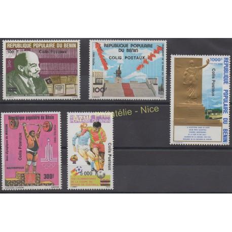 Bénin - 1982 - No CP 13/ CP 17 - sports