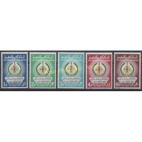 Saudi Arabia - 1967 - Nb 297/301 - Scouts