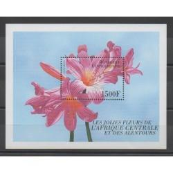Centrafricaine (République) - 1999 - No BF117 - Fleurs