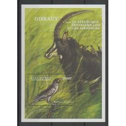 Centrafricaine (République) - 2000 - No BF179 - Oiseaux