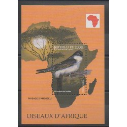Central African Republic - 1999 - Nb BF165 - Birds