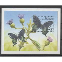 Centrafricaine (République) - 1999 - No BF173 - Insectes