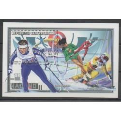 Centrafricaine (République) - 1998 - No BF150 - Jeux Olympiques d'été