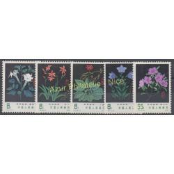 Chine - 1978 - No 2184/2188 - Fleurs