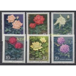 Chine - 1984 - No 2645/2650 - Roses