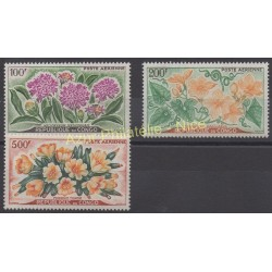 Congo (Republic of) - 1961 - Nb PA 2/ PA 4 - Flowers