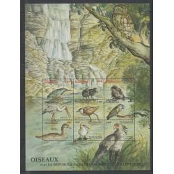 Central African Republic - 2000 - Nb 1712L/1712T - Birds