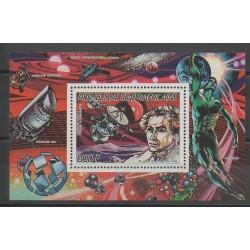 Centrafricaine (République) - 1987 - No BF88A - Espace