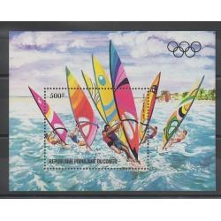 Congo (République du) - 1983 - No BF33 - Jeux Olympiques d'été