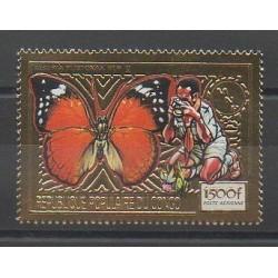 Congo (République du) - 1990 - No PA404A - Insectes