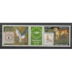 Congo (République du) - 1978 - No PA244A - Timbres sur timbres - Exposition