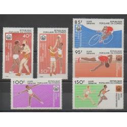 Congo (République du) - 1975 - No PA210/PA215 - Sports divers