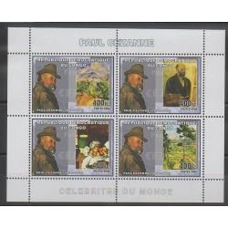 Congo (République démocratique du) - 2006 - No 1793/1796 - Peinture