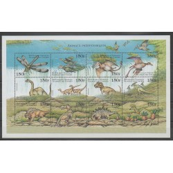 Comores - 1999 - No 985/996 - Animaux préhistoriques