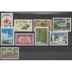 Comores - 1975 - No 105/113