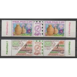 Congo (République du) - 1979 - No 542A/543A - Exposition