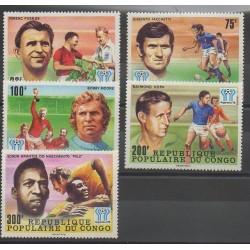 Congo (République du) - 1978 - No 486/490 - Coupe du monde de football