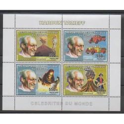 Congo (République démocratique du) - 2006 - No 1709/1712 - Célébrités - Sciences et Techniques