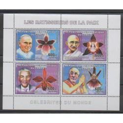 Congo (République démocratique du) - 2006 - No 1695/1698 - Célébrités - Orchidées - Papauté